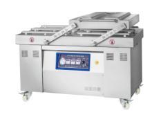DZ-800/2S Vacuum Packaging Machine