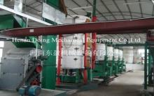 groundnut oil pressing plant