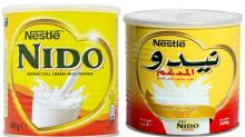 Nestle Nido Milk Powder White Cap 400gr,900gr,1800gr,2500gr Tins