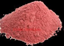 Natural Pomegranate powder