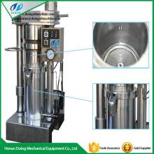 Home Use Cooking Oil Making Machine of DOING