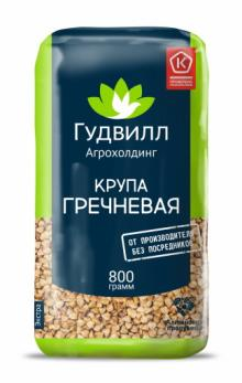 Buckwheat groats premium quality packed in soft pack 800g