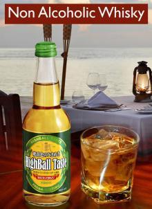 HighBall Taste (Non Alcoholic Whisky
