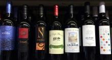 Private label Spanish Wines