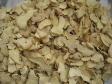 organic ginger flake