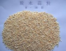 Garlic granule 8-16mesh without root