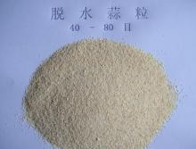 garlic granule 26-40mesh without root
