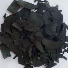 Low price coconut shell briquette shape hookah charcoal for shisha