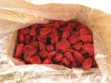 Wholesale Dried cherry tomatoes ,Premium Dried Fruit , dried cherry tomatoes