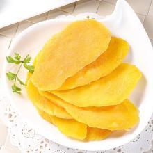 fruit freeze dried mango