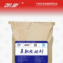 Composite baking powder