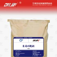 sodium polyacrylate food grade