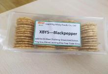 blackpepper rice crackers