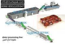 dates processing line dates washing drying heating vacuum packaging machine multepak