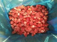 Hot sale B grade frozen strawberry
