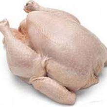 best halal whole chicken