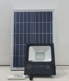 New one! Reasonable price! 50W Solar Photosensitive Induction Spotlight
