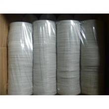 2-pc Induction-seal aluminium foil liner