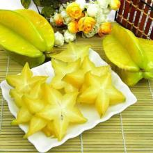 Fresh Star Fruit now Available on