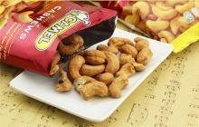 Peanut/nut automatic packing machine