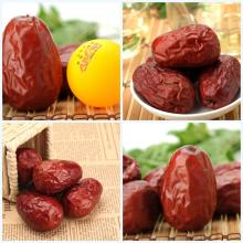 dry dates red dates Xinjiang jujube with QS standard