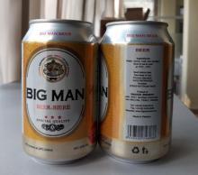SELLING BIGMAN BEER
