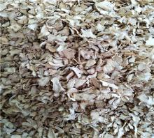 Copy of organic ginger flake
