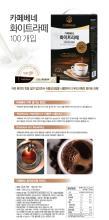 Caffebene_mix coffee