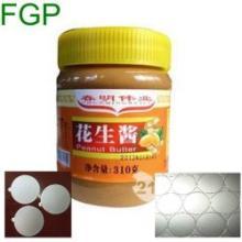 Induction -seal aluminium foil for high temperature (peanut butter)