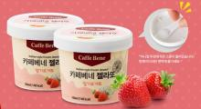 Caffebene_Gelato_Strawberry
