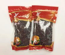 Red Beans (Tianjin Angularis)