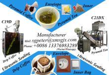ultrasonic drip coffee packing machine, ground coffee packing machine