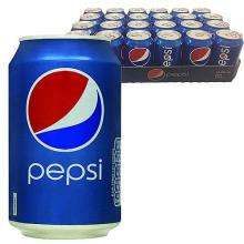 Pepsi Cola Can 330ml for sale
