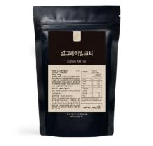 Earl Grey Milk Tea Powder