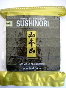 100 sheets alga sushi nori (Gold)