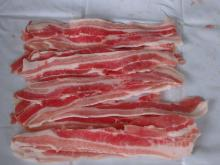 frozen pork ears and other parts for sale