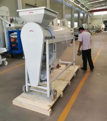 Beans Polishing Machine PG-3 Sanli Brand