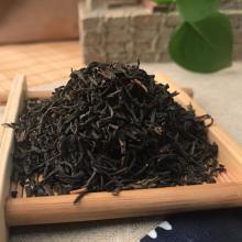 Chinese Keemun Black Tea Low Price Loose Black Tea Price Per Kg
