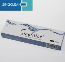 Moisture-Singfiller-Dermal-filler-for-wrinkle-removal