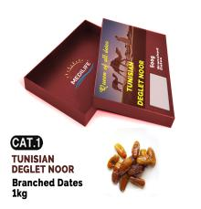 Dates Deglet Nour on Branch, Premuim Quality Tunisian Dates 1 Kg Carton Box