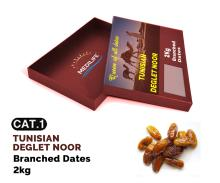 Dates Deglet Noor on Branch 2 kg carton box, Tunisian Dates of New Crop 2018