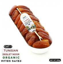 Organic Pitted Dates 250 gr Tray, Tunisian Dates Category 1