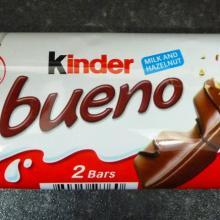 Kinder Bueno 43g for sale