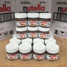 Ferrero Nutela 750g Glass for sale