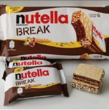 Nutella Break Chocolate Wafer Bars for sell