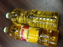 Copy of Refined Cooking Oil For Sell available now