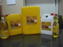 Refined corn oil For Sell 20liters galon