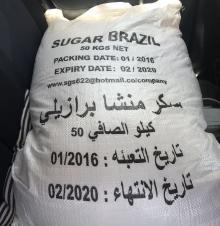 Brazil Sugar ICUMSA 45/White Refined Sugar/Cane Sugar