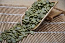 HOT SALE Shine skin pumpkin seeds
