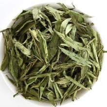 Sweet leaves( stevia)